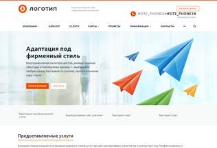 Website moy-poselok.ru desktop preview