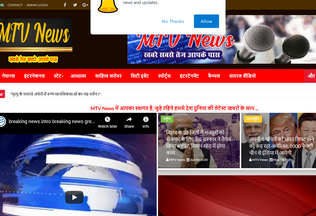 Website mtvnews.in desktop preview