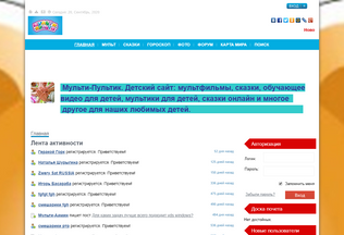 Website multi-pultik.ru desktop preview