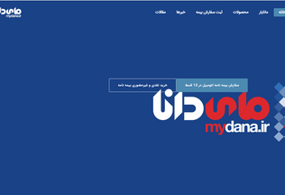 Website mydana.ir desktop preview