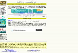 Website myhome.cx desktop preview