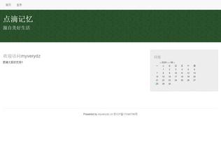 Website myverydz.cn desktop preview