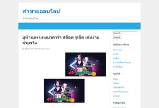 Website ncmweb.org desktop preview