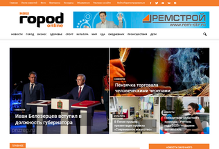 Website ng58.ru desktop preview