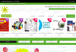 Website niazmandymodiran.ir desktop preview