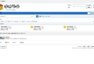 Website niubi.gg desktop preview