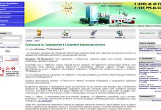 Website novoeo.ru desktop preview