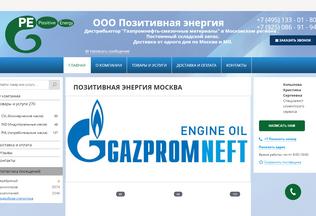Website ok-avto.ru desktop preview