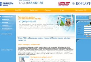 Website okna-de.ru desktop preview