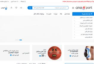 Website onesport.ir desktop preview