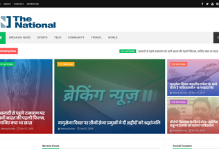 Website onlynational.blogspot.in desktop preview