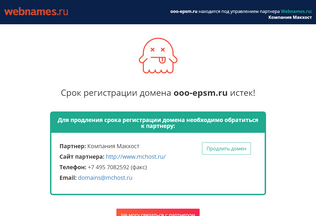 Website ooo-epsm.ru desktop preview