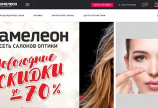 Website optica-chameleon.ru desktop preview