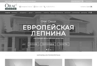 Website orac-msk.ru desktop preview