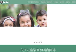 Website ourbethel.cn desktop preview