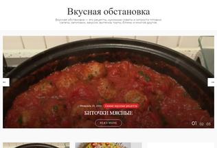 Website ovkuseede.ru desktop preview