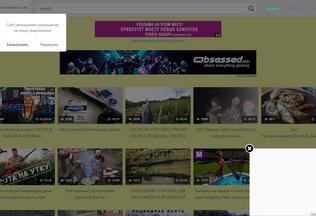 Website oxotairibalka.ru desktop preview