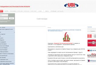 Website ozbrokeri.bg desktop preview