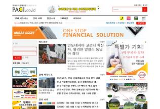 Website pagi.co.id desktop preview