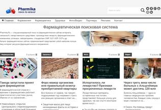 Website pharmika.ru desktop preview