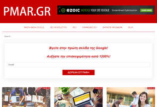 Website pmar.gr desktop preview