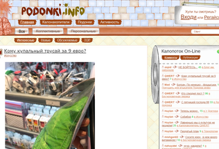 Website podonki.info desktop preview