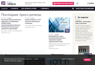Website press-relizy.ru desktop preview