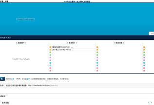 Website qcyxdy.66rt.com desktop preview