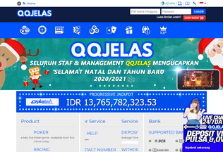 Website qqjelas.com desktop preview