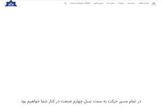 Website ranoo.ir desktop preview