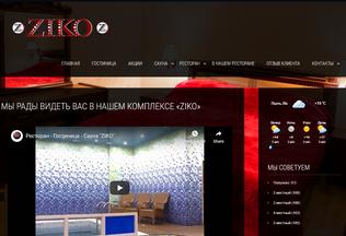 Website restaurant-hotel-ziko.ru desktop preview