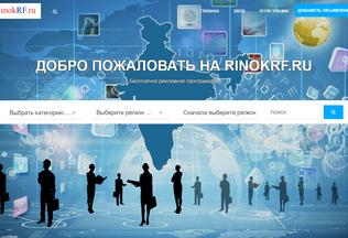 Website rinokrf.ru desktop preview