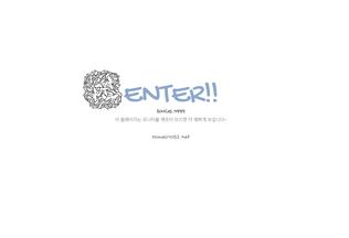 Website romeo1052.net desktop preview