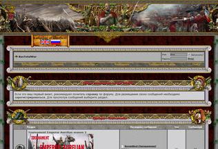 Website rusleague.ru desktop preview