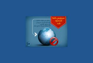 Website safiryasouj.ir desktop preview