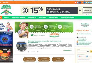 Website saldagorod.ru desktop preview