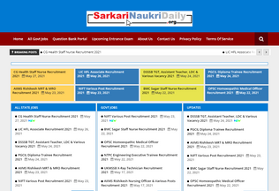 Website sarkarinaukridaily.org desktop preview