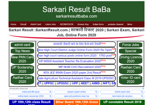 Website sarkariresultbaba.com desktop preview