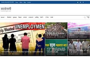 Website sarsenani.com desktop preview