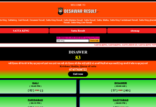 Website sattakingm.in desktop preview