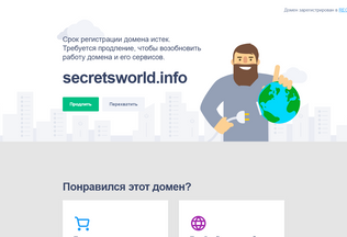 Website secretsworld.info desktop preview