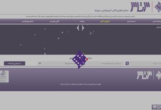Website sehtas.com desktop preview