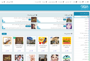 Website setarehabi.ir desktop preview