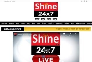 Website shinetv.in desktop preview