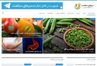 Website simaye-salamat.ir desktop preview