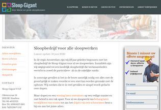 Website sloop-gigant.nl desktop preview