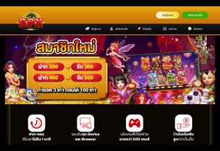 Website slotspx.com desktop preview