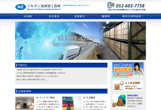 Website so-ko.info desktop preview