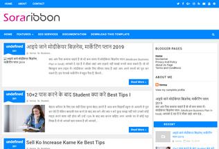 Website sochmehindi.blogspot.com desktop preview