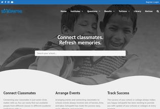 Website sohopathi.com desktop preview